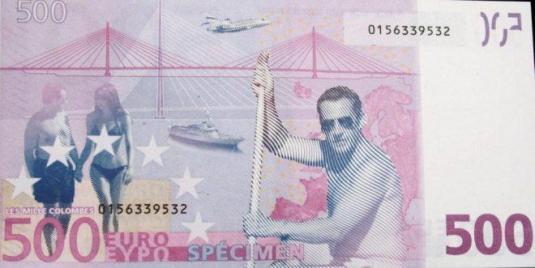 Euro Sarkozy