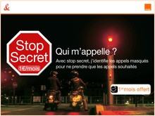 Stop_secret_2